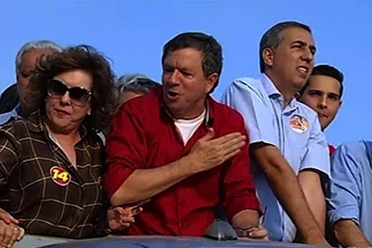 José Gomes da Rocha (ao centro) em campanha com José Eliton de Figuerêdo Júnior (à direita)