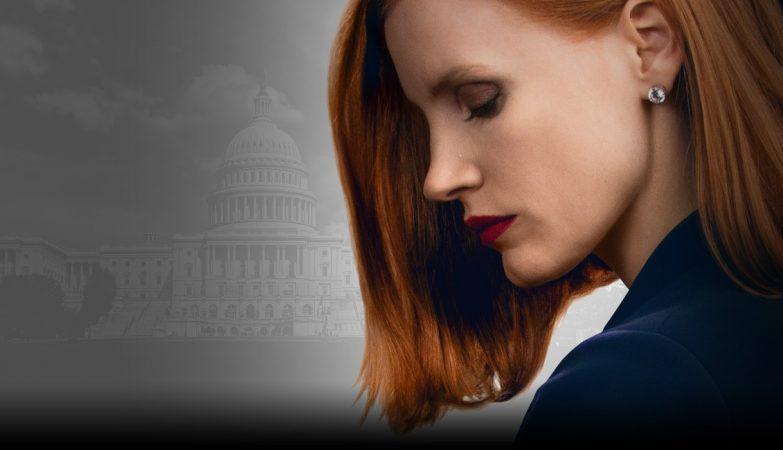 """Jessica Chastain é candidata a Melhor Atriz por seu papel em """"Miss Sloane"""", de John Madden (2016)"""