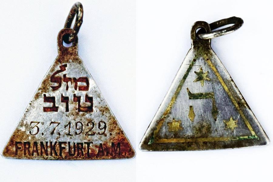 Pendente idêntico ao de Anne Frank encontrado no Campo Nazi de Sobibor, na Polônia