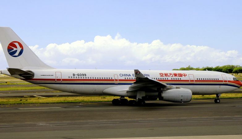 Avião Airbus A330-200 da China Eastern Airlines