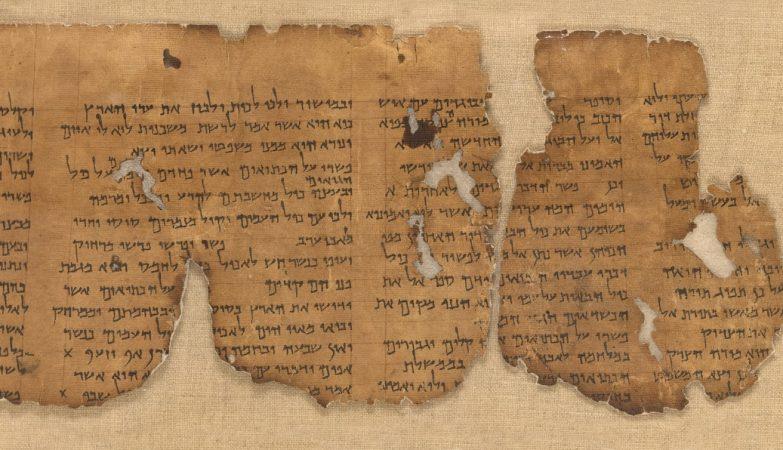 Resultado de imagem para os manuscritos de qumran parte 1